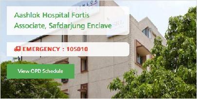 Aashlok Hospital, Fortis Associate, Safdarjung Enclave