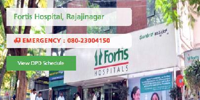 Fortis Hospital, Rajajinagar