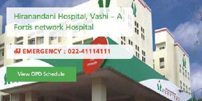 Hiranandani Hospital, Vashi