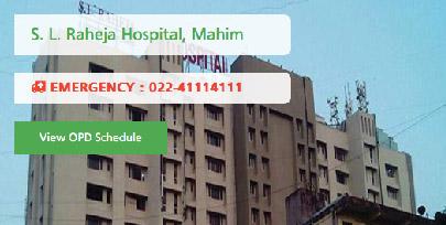S.L. Raheja Hospital, Mahim